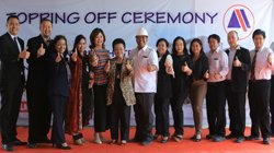 Topping Off Leisure Inn Arion Hotel